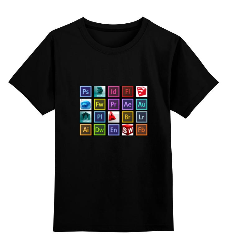 Детская футболка классическая унисекс Printio Я дизайнер