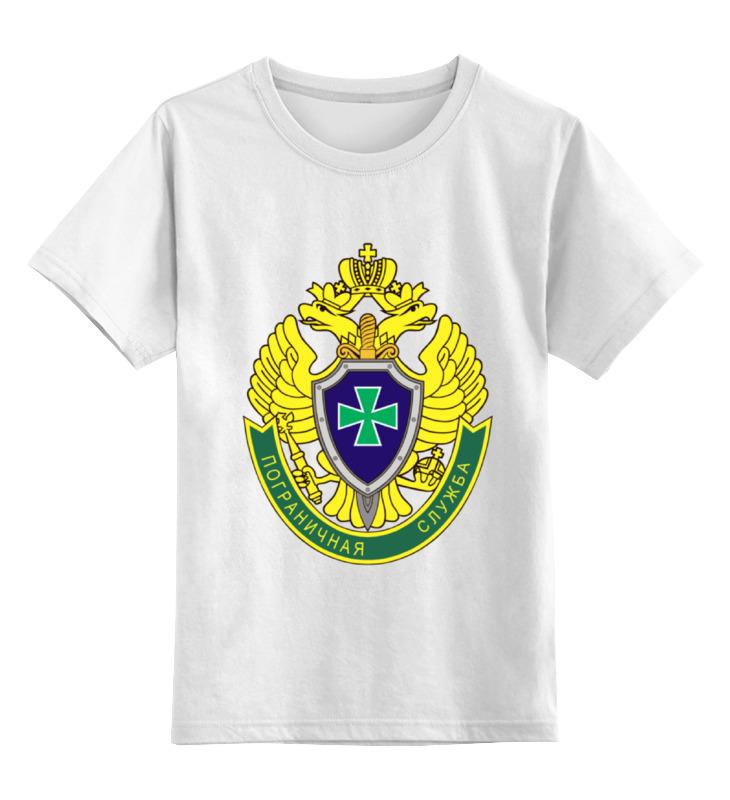 Детская футболка классическая унисекс Printio Пограничная служба цена