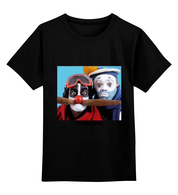 Детская футболка классическая унисекс Printio Village fools james gitu wise fools