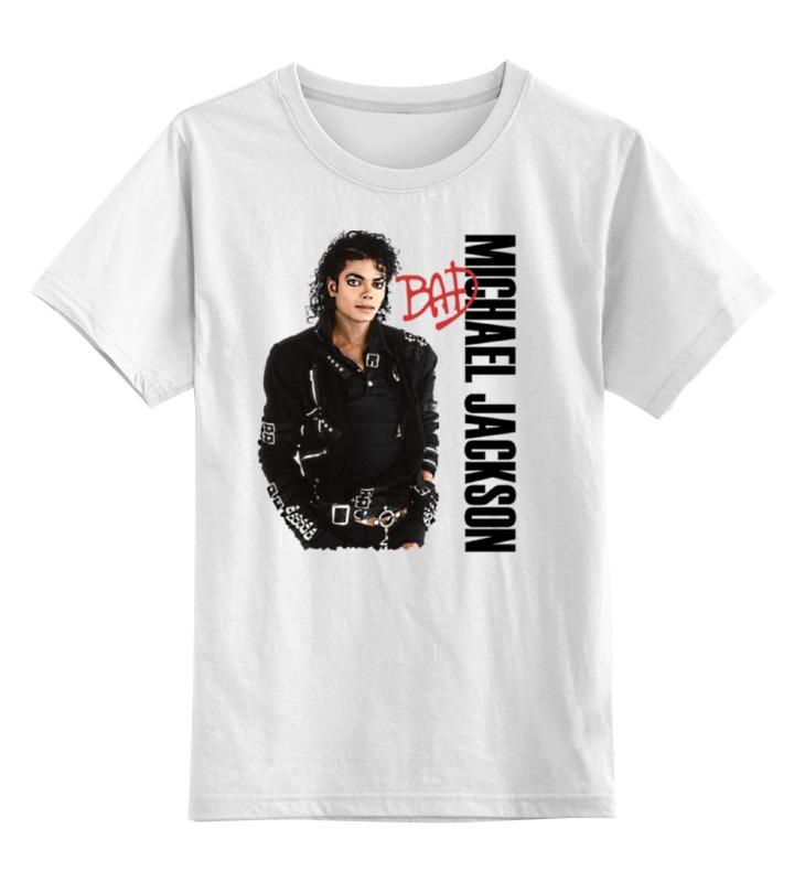 Детская футболка классическая унисекс Printio Michael jackson sarah jackson футболка