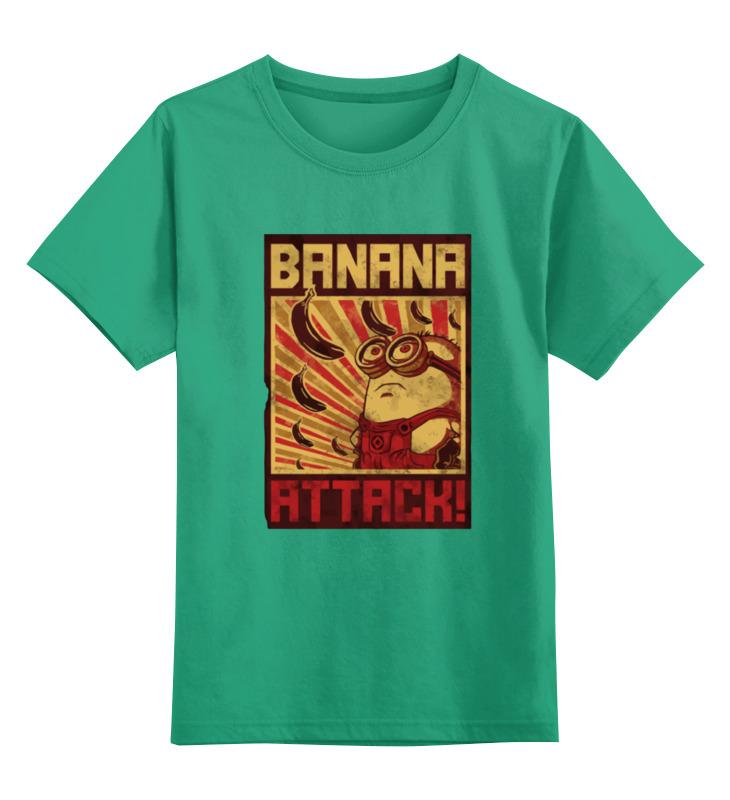 Printio Атака бананов printio атака бананов
