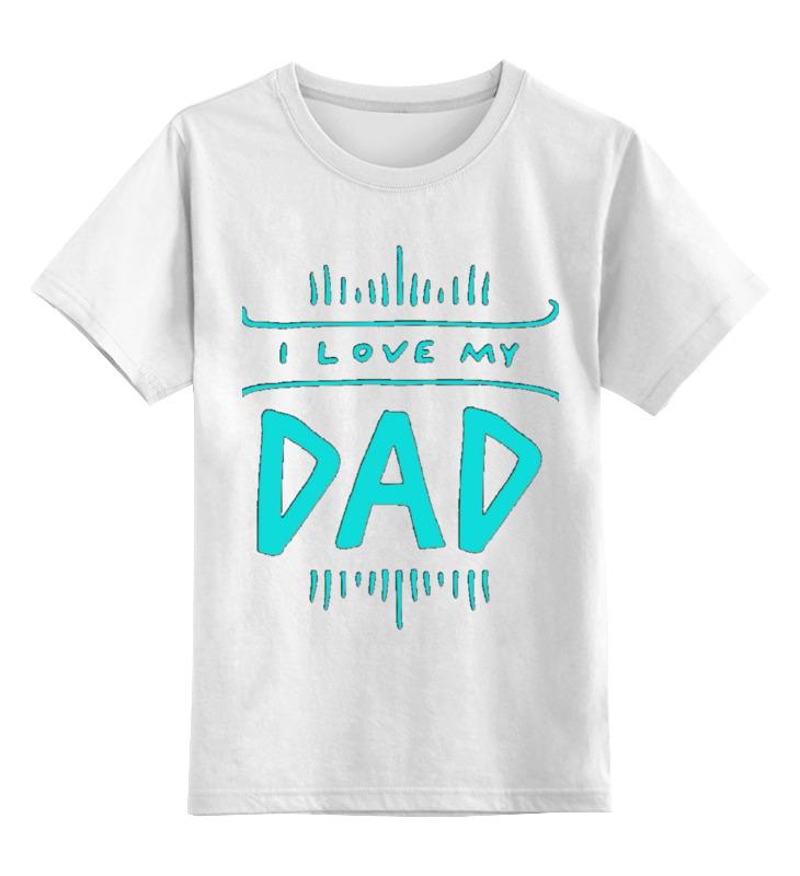 Детская футболка классическая унисекс Printio Я люблю папу детская футболка классическая унисекс printio люблю боулинг