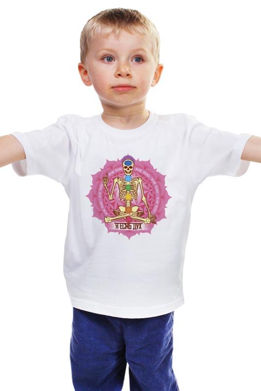 Детская футболка классическая унисекс Printio Транс транс биг мини буровая редуктор