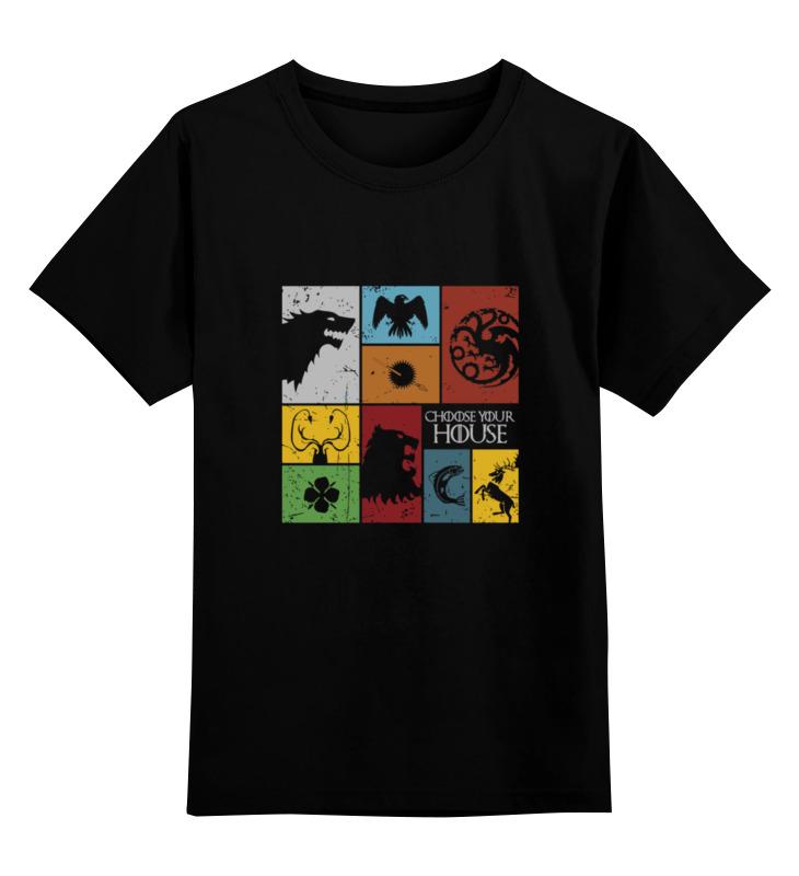Детская футболка классическая унисекс Printio Выбери свой дом