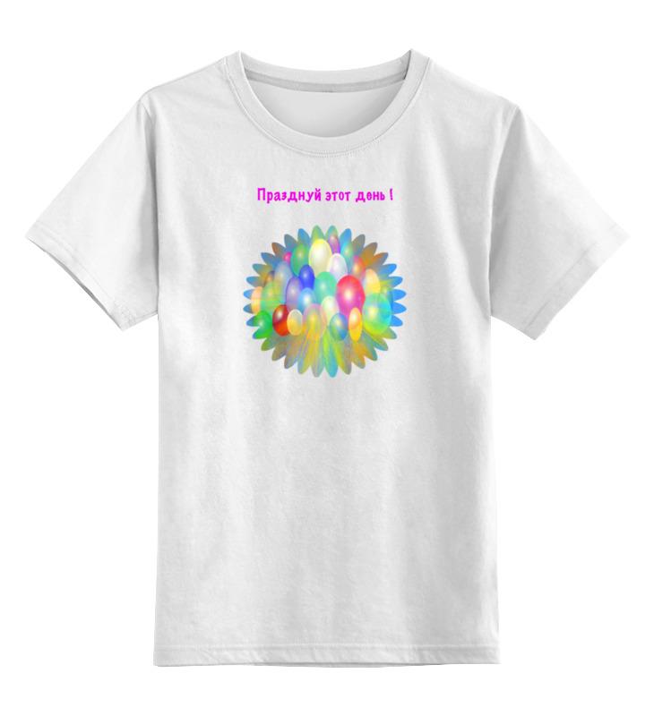 Детская футболка классическая унисекс Printio Разноцветный праздник. праздник каждый день каплунова