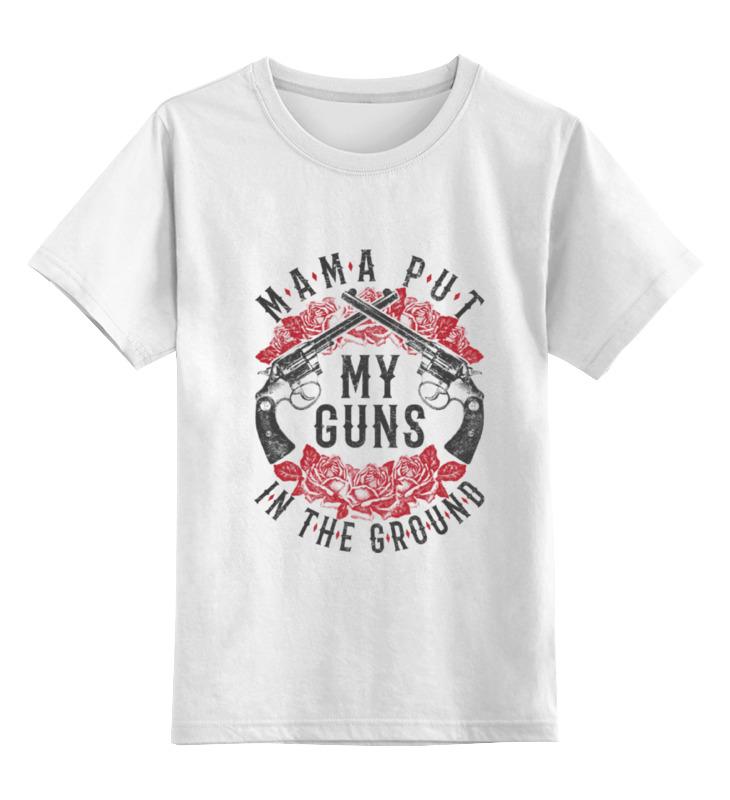 Детская футболка классическая унисекс Printio Guns n' roses bosch pkn 675 n 14 d