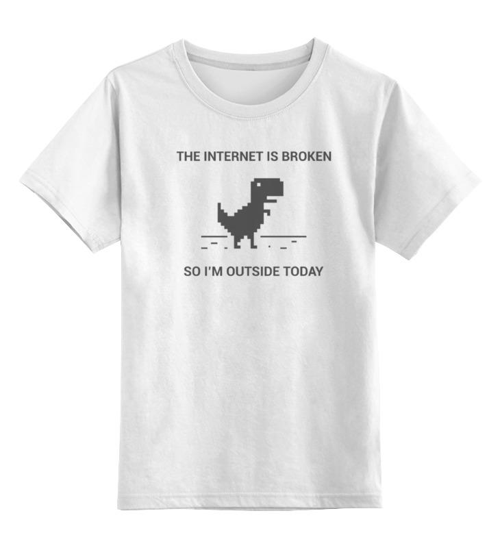 Детская футболка классическая унисекс Printio The internet is broken... stylish 3d wall broken pattern sticker for livingroom bedroom decoration