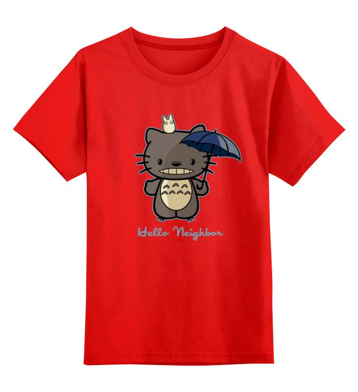 Детская футболка классическая унисекс Printio Hello neighbor smoby детская горка king size цвет красный
