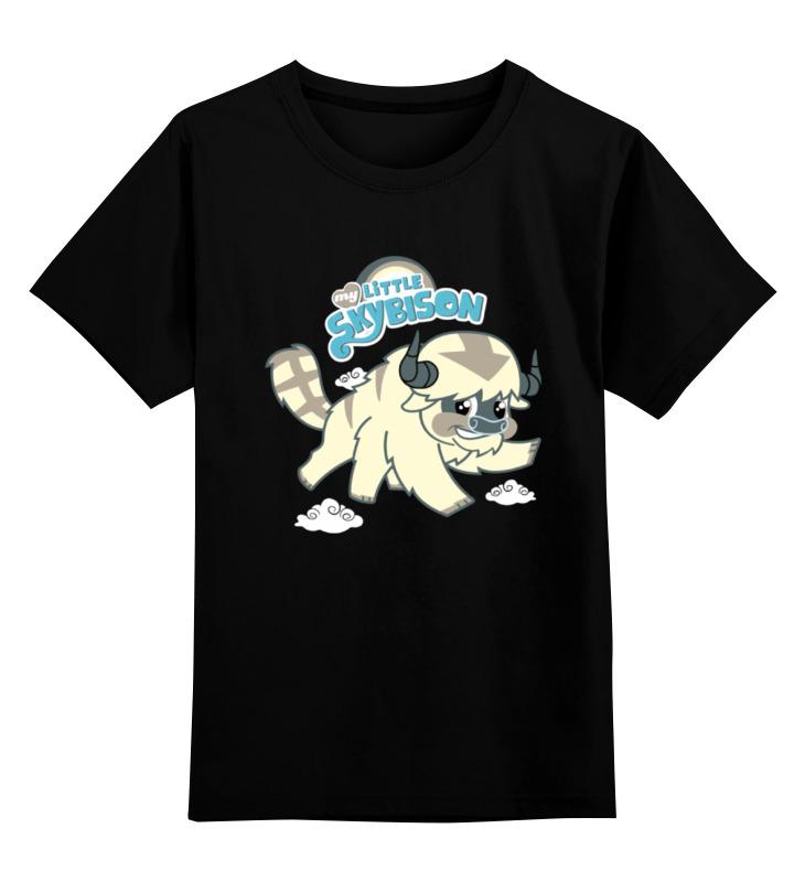 Детская футболка классическая унисекс Printio Бизон (легенда о корре)