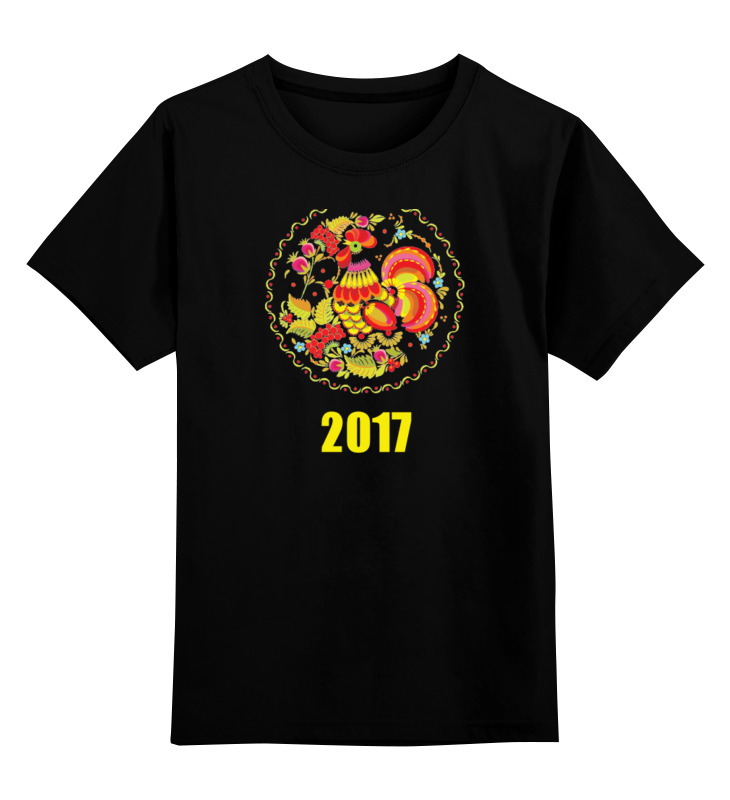 Детская футболка классическая унисекс Printio 2017 - год красного петуха скальп петуха veniard chinese cock cape