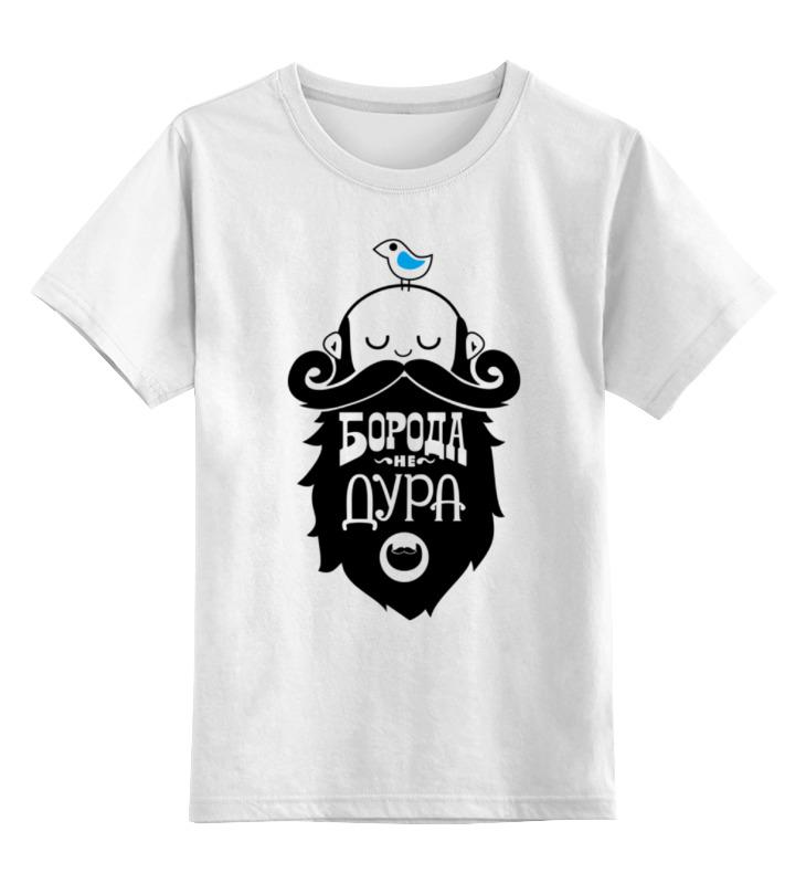 Детская футболка классическая унисекс Printio Мужская футболка с принтом от idiotstile футболка с принтом