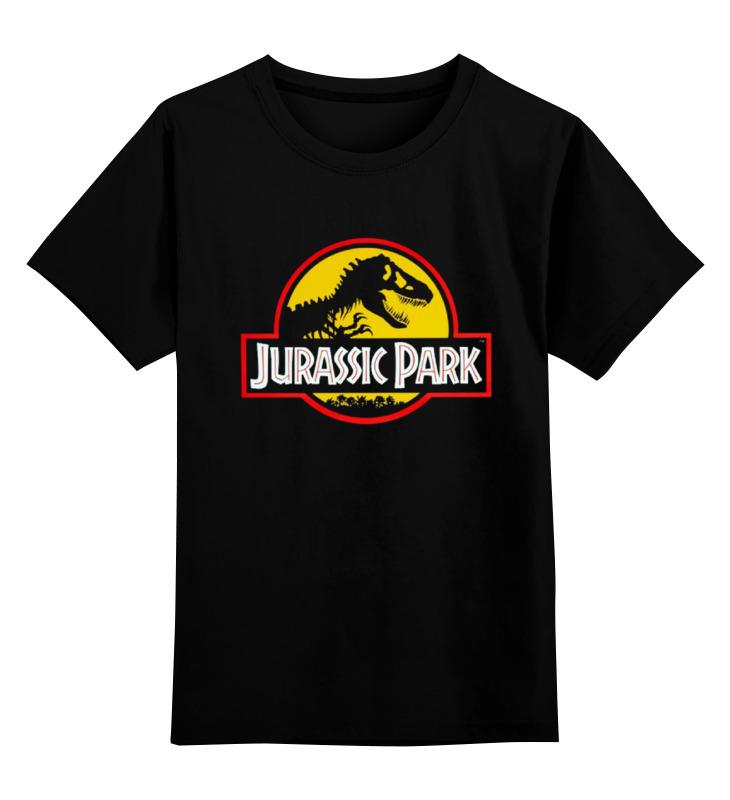 Детская футболка классическая унисекс Printio Jurassic park / парк юрского периода товары для праздника olala гирлянда c днем рождения парк юрского периода