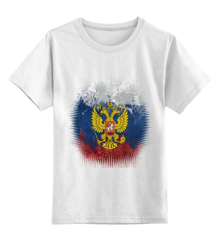 Printio Патриотическая детская футболка классическая унисекс printio патриотическая