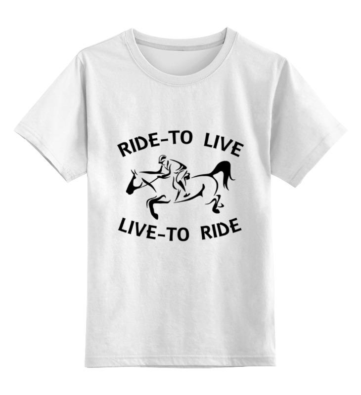 Детская футболка классическая унисекс Printio Ride to live цена
