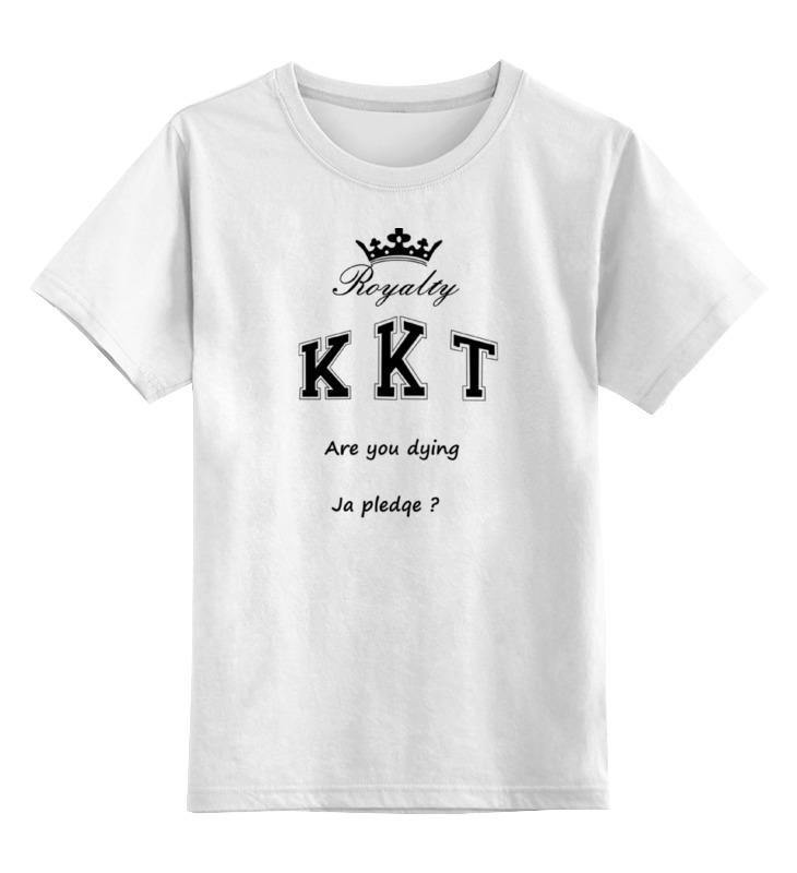 Детская футболка классическая унисекс Printio Королевы крика idouillet christmas snowflake tree pattern супер мягкий легкий микрофибра плюшевый флис одеяло бросить полный королевы королевы