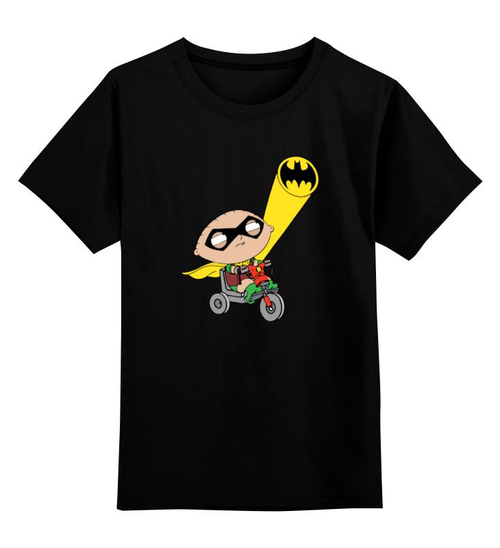 Детская футболка классическая унисекс Printio Бэтмен и робин (гриффины)
