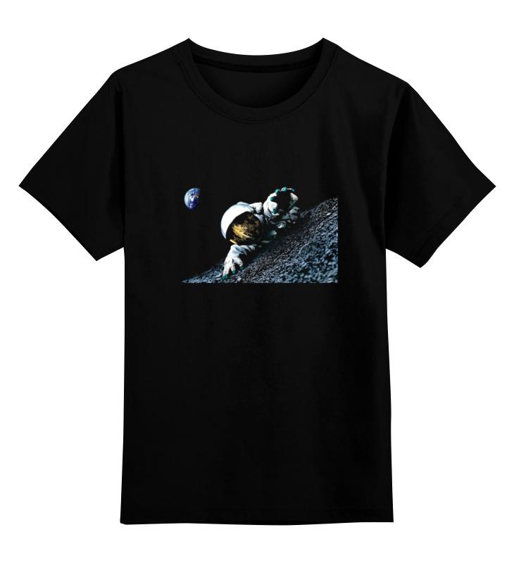 Детская футболка классическая унисекс Printio Неизведанное наш дом