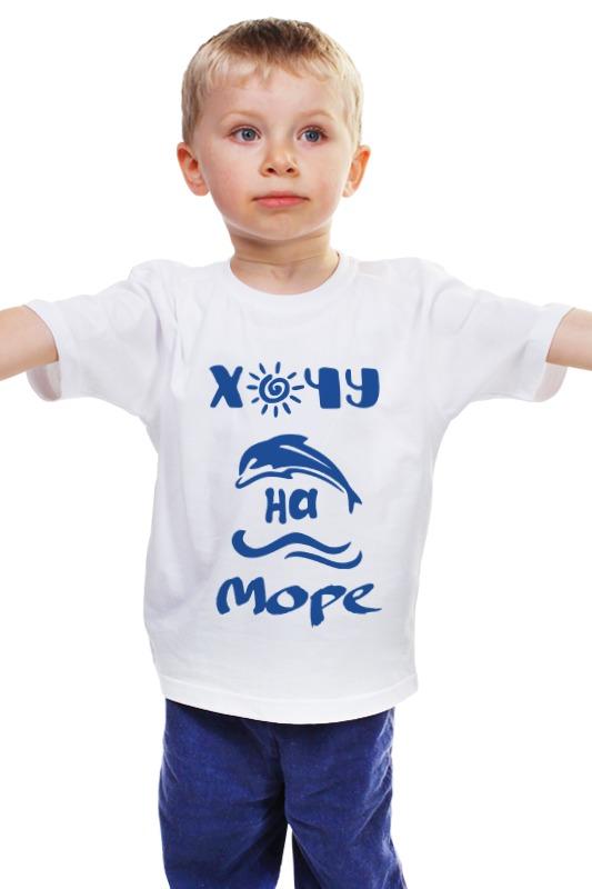 Детская футболка классическая унисекс Printio Хочу на море хочу щенка русского спаниеля