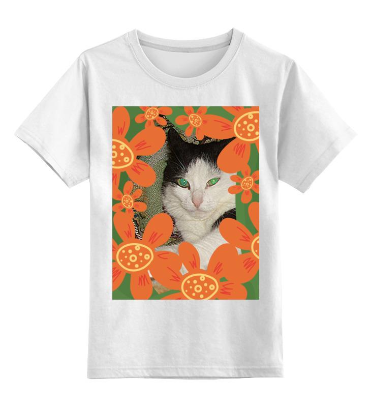 Детская футболка классическая унисекс Printio Зеленоглазая.