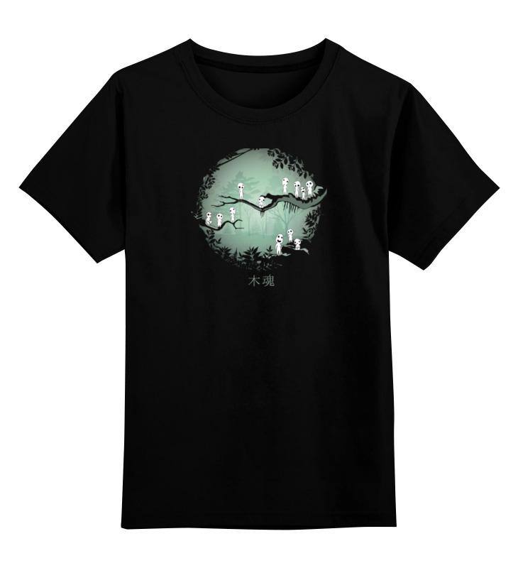 Детская футболка классическая унисекс Printio Духи леса духи pheromone 85 sexy life духи pheromone 85
