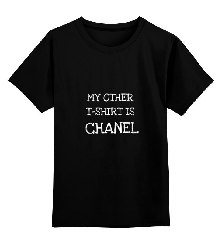 Детская футболка классическая унисекс Printio i love brands mono ts детская футболка классическая унисекс printio i love you beary much