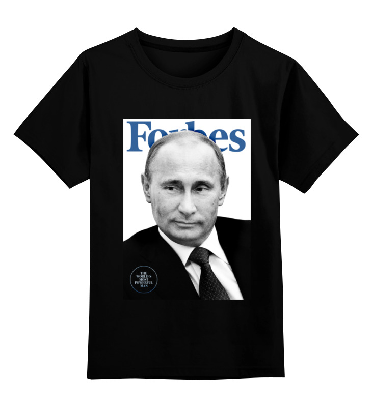 Детская футболка классическая унисекс Printio Putin forbes майка классическая printio putin forbes