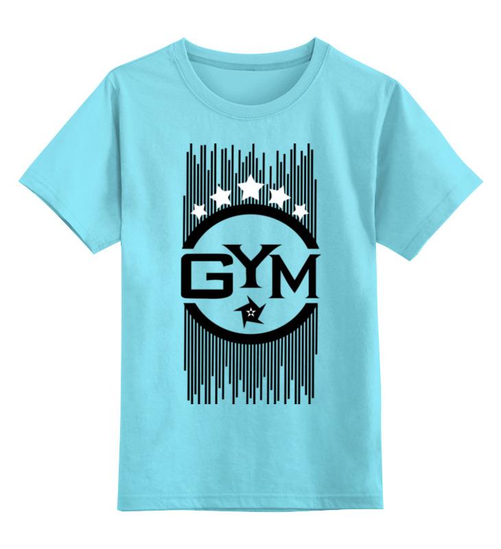 Детская футболка классическая унисекс Printio !!! gym !!! футболка стрэйч printio спортзал попайя