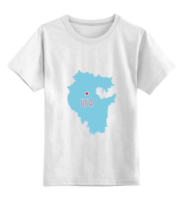Детская футболка классическая унисекс Printio Республика башкортостан. уфа
