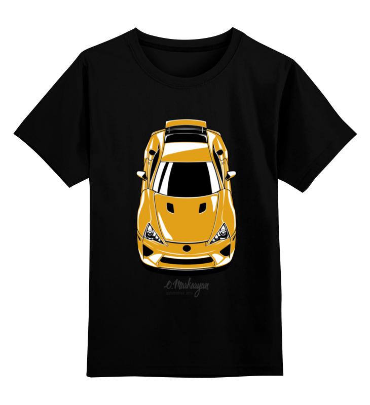 Детская футболка классическая унисекс Printio Lexus lfa