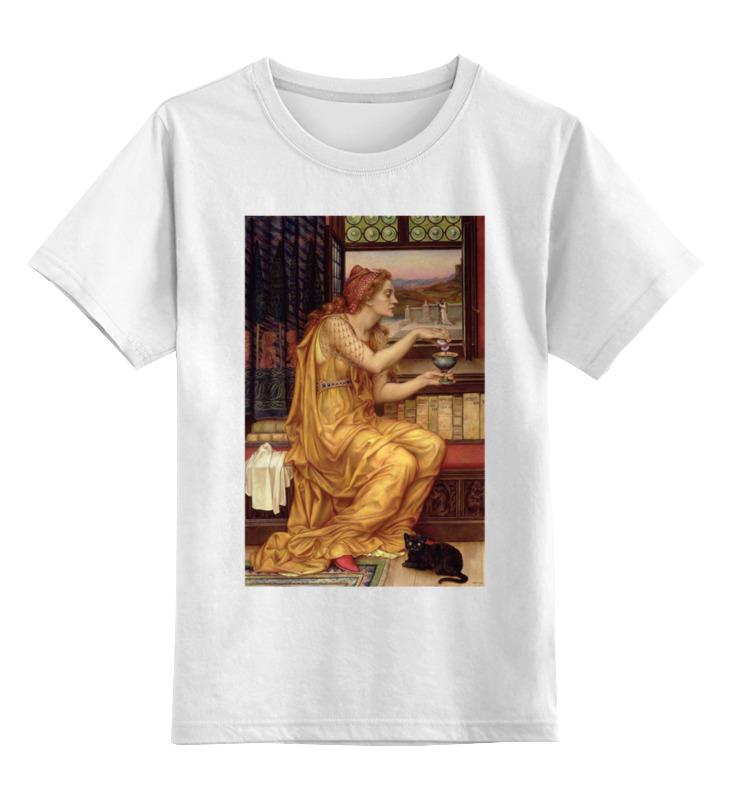 Printio Любовное зелье (эвелин де морган) донцова д любовное зелье колдуна болтуна