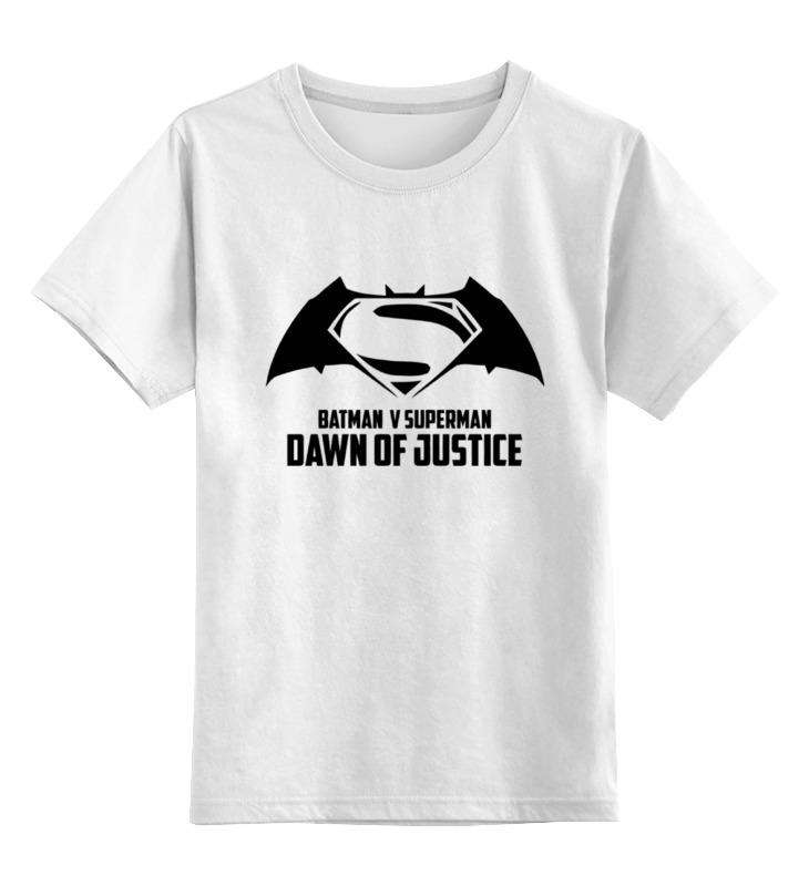 Детская футболка классическая унисекс Printio Бэтмен и супермен цена и фото