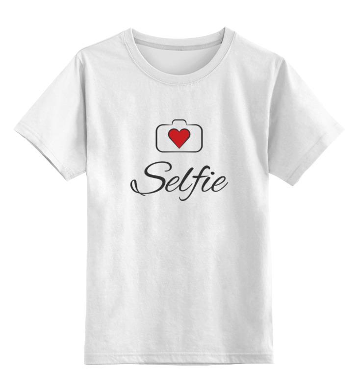 Детская футболка классическая унисекс Printio Селфи детская футболка классическая унисекс printio ведьма селфи