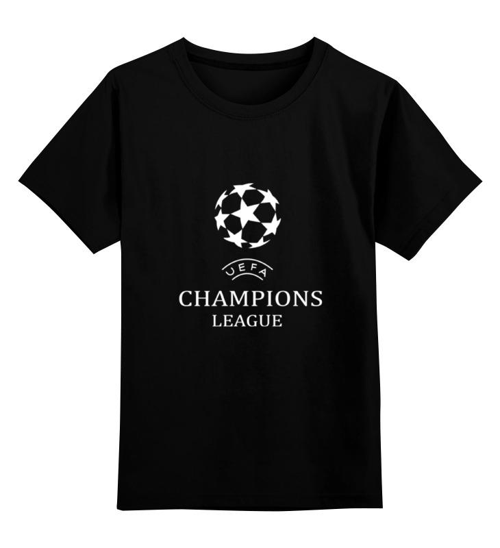 Детская футболка классическая унисекс Printio Лига чемпионов кардвелл гленн питание для чемпионов