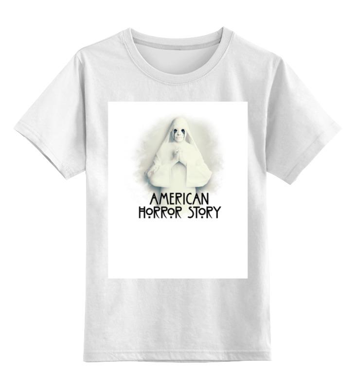 Детская футболка классическая унисекс Printio Американская история ужасов слиперы beira rio слиперы