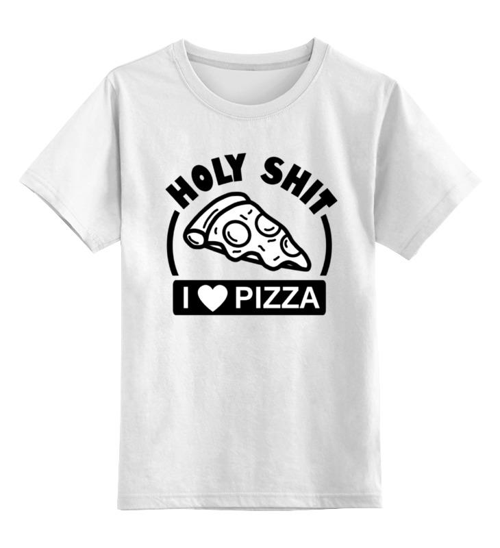 Детская футболка классическая унисекс Printio Люблю (pizza)