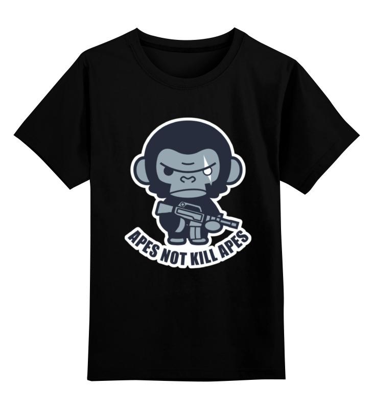 Детская футболка классическая унисекс Printio Обезьяны не убивают (планета обезьян) футболка стрэйч printio обезьяны не убивают планета обезьян