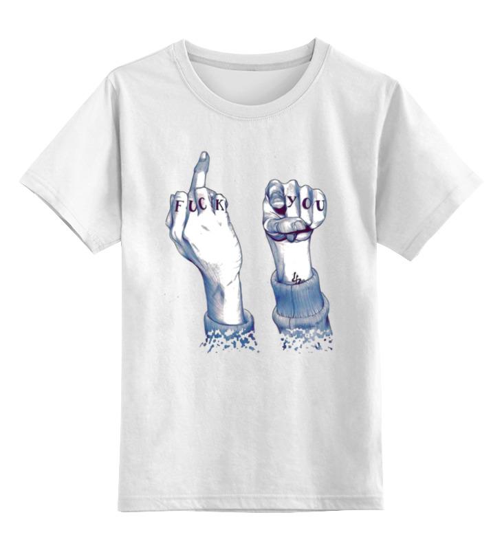 Детская футболка классическая унисекс Printio F*ck you