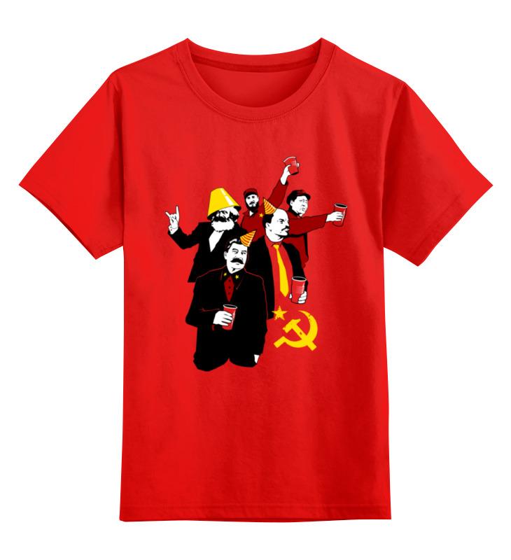 Детская футболка классическая унисекс Printio Коммунистическая вечеринка цена