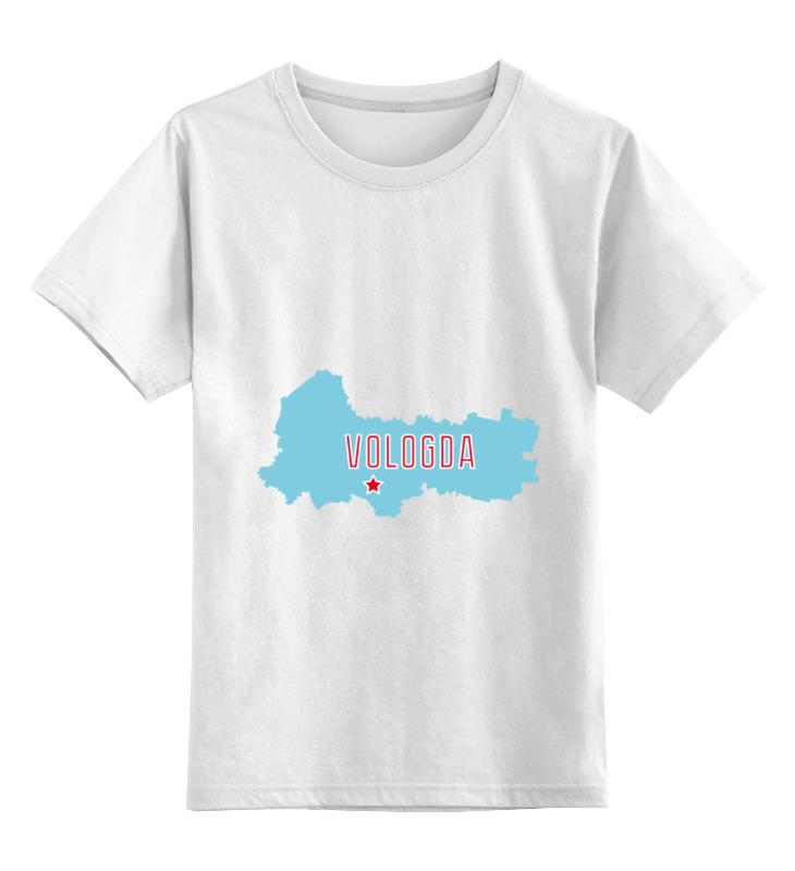 Детская футболка классическая унисекс Printio Вологодская область. вологда вологда кириллов ферапонтово белозерск