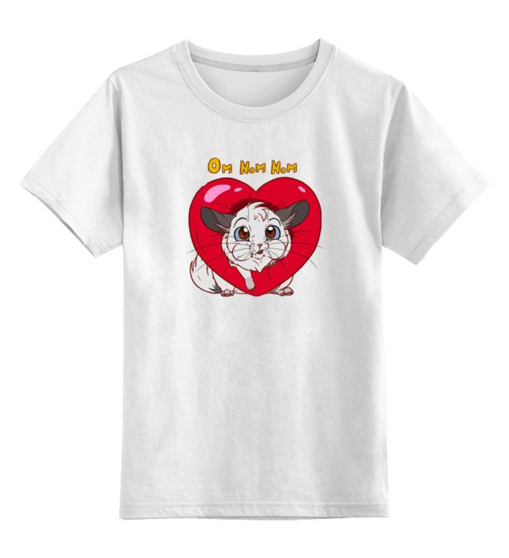 Детская футболка классическая унисекс Printio Мышка и сердце детская футболка классическая унисекс printio мы��ка и сердце