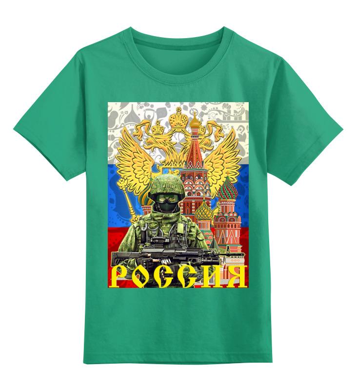 Детская футболка классическая унисекс Printio Ратник детская футболка классическая унисекс printio hank moody хэнк муди californication