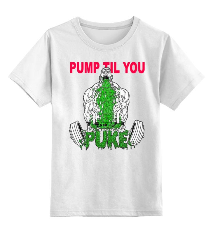 Детская футболка классическая унисекс Printio Pump til you чулки seven til midnight большого размера с кружевной резинкой xl телесный
