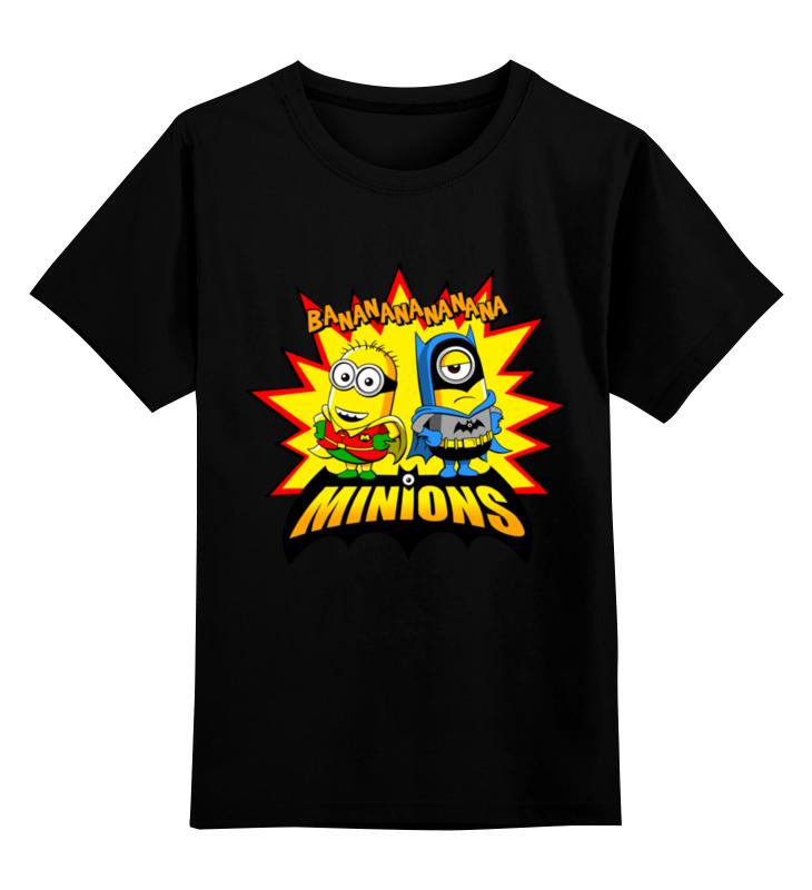 Детская футболка классическая унисекс Printio Банана цена и фото