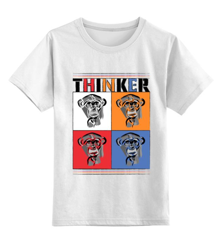 Детская футболка классическая унисекс Printio Мыслитель футболка klingel цвет синий белый рисунок