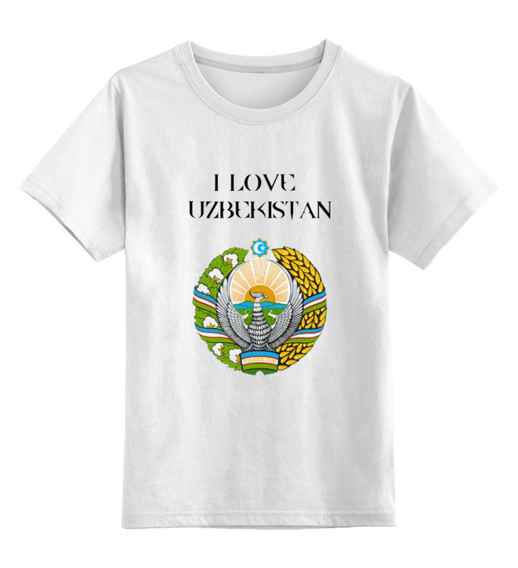Детская футболка классическая унисекс Printio Uzbekistan футболка классическая printio uzbekistan