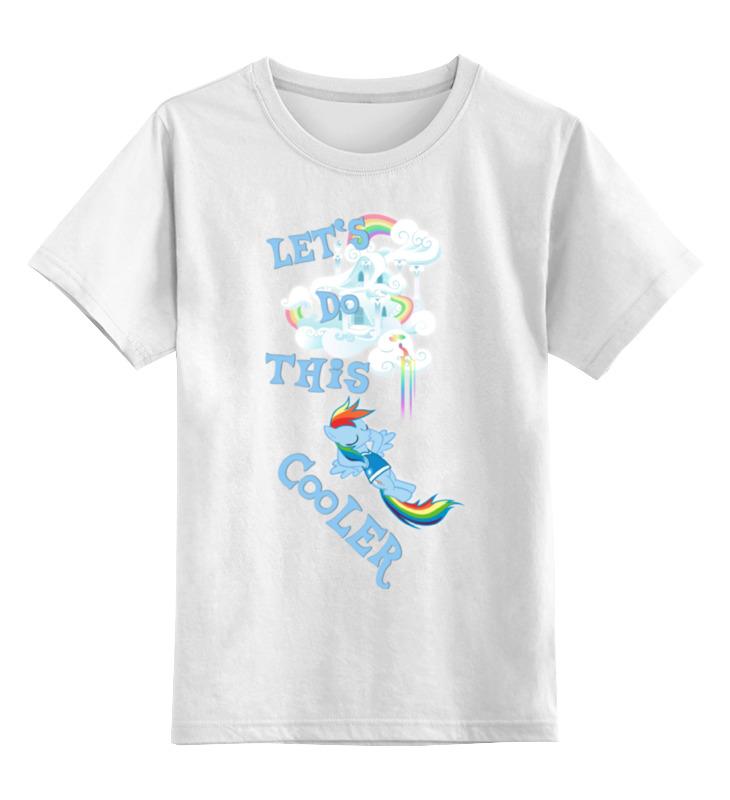 Детская футболка классическая унисекс Printio Let`s do this 20% cooler let s spin construction
