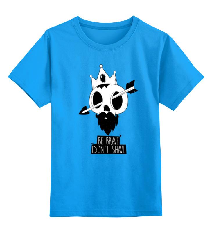 Детская футболка классическая унисекс Printio Be brave don't shave by shaurmaster marillion marillion brave 2 cd