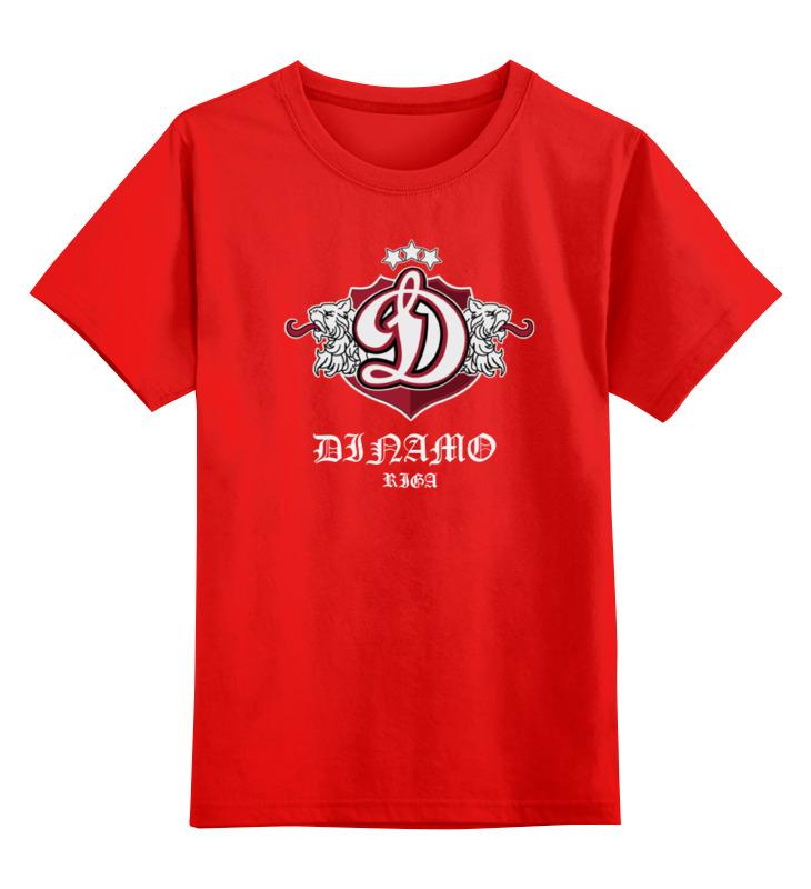 Детская футболка классическая унисекс Printio Хк динамо (рига) electrolux ehf 96547 xk