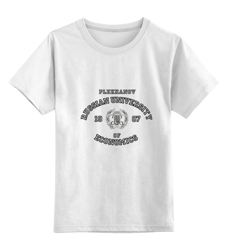 Детская футболка классическая унисекс Printio Мужская рэу