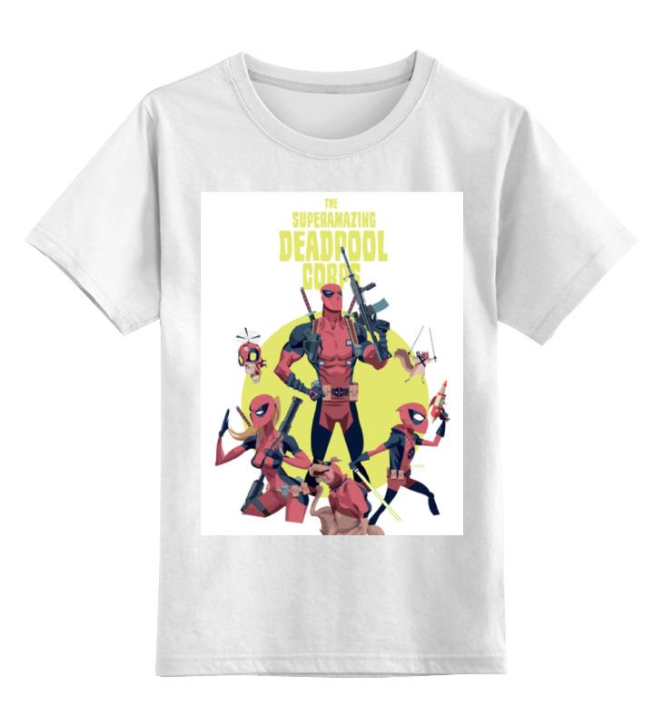 Детская футболка классическая унисекс Printio Deadpool family чехол для iphone 7 глянцевый printio deadpool family